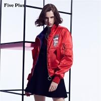 Five Plus女装宽松女长袖飞行员夹克两穿外套潮刺绣徽章