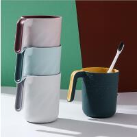 双层加厚漱口杯情侣刷牙杯现代简约塑料水杯家用素色杯子