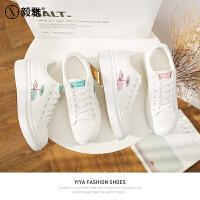 【毅雅】小白鞋女2018春季新款 平底舒适 学生韩版系带原宿女 YD8TOB511