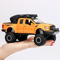 福特猛禽F150皮卡越野车模型合金仿真小汽车车模儿童玩具车大脚车