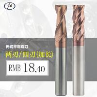 铣刀 55度钨钢铣刀4刃2刃加长立铣刀cnc数控加工不锈钢模具钢专用