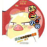 XM-19-涂色小贝壳(3-6岁宝宝涂色)-小动物【15#】 上海漫唐堂文化传播有限公司 创 978753155114