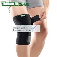 自发热保暖护膝 S703 纤薄护膝盖 老寒腿 护膝盖中老年 黑色 均码