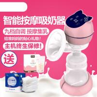 电动吸奶器一体式可充电产后母乳收集拔挤奶静音奶手动吸力大