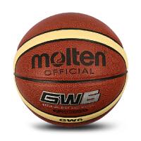 Molten摩腾 篮球 BGW6-2G-SH 水泥地 6号女子篮球 室内外通用 PU材质