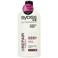 丝蕴深层修护润发乳500ml 针对染烫后严重受损发质 护发素 新升级 修护重塑角蛋白