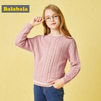 【三件4.5折价:79.2】巴拉巴拉童装儿童毛衣女中大童女童针织衫毛线衣秋装2018新款毛衫