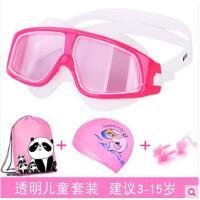 儿童泳镜防水防雾女童电镀游泳眼镜大框学生游泳镜泳帽套装