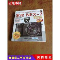 【二手9成新】索尼NEX-7数码微单相机完全指南[美]布什(Davi清华大学出版社