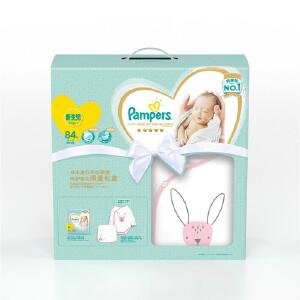 [当当自营]帮宝适 日本进口一级纸尿裤 初生码NB84片(0-5kg) 礼盒限量装