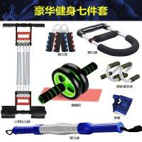 健身套装臂力器拉力器健腹轮家用锻炼器材s型俯卧撑支架腕力器7件