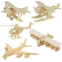 木质飞机模型拼装立体拼图男孩动手玩具