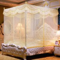 蚊帐拉链三开门坐床式方顶蒙古包公主风1.2/1.5m米1.8m床双人家用