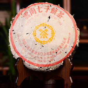 【单片拍】1998年凤庆茶厂黄中黄普洱茶生茶陈年老生茶干仓 357克片