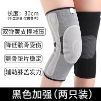 保暖透气防拉伤运动护具 登山健身羽毛网排篮球骑行护膝