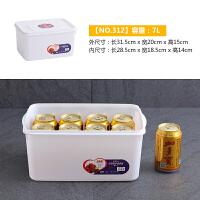 长方形塑料保鲜盒密封冷藏盒冰箱食物水果家用饭盒收纳储物盒套装