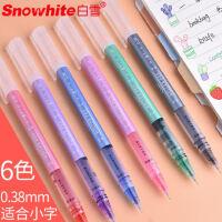 白雪直液式走珠笔0.38 全针管直液式走珠笔男女学生用中性笔彩色中性笔手账手绘笔0.38mmT16