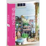 壁面园艺(日本园艺达人实例展示墙壁上的奇思妙想,突破空间局限,用杂货和花草装点你的阳台和花园)