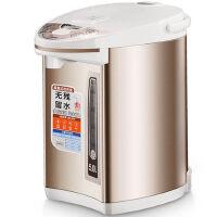 Midea/美的PF702-50T/602电热水瓶壶304不锈钢家用保温大容量包邮