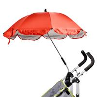 婴儿童车通用遮阳伞溜器手推车三轮车防紫外线防晒万向雨伞