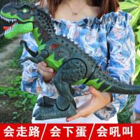 【支持礼品卡】大号恐龙玩具电动下蛋仿真动物机械霸王龙大模型会走路儿童男孩 u4z