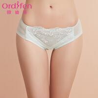 欧迪芬女士内裤舒适性感低腰刺绣蕾丝三角内裤XP7304