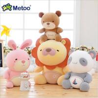 【全店支持礼品卡】Metoo/咪兔 萌团儿公仔 毛绒玩具女生睡觉抱枕小玩偶 创意可爱生日礼物
