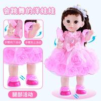 小女孩公主单个玩具会说话的芭比洋娃娃唱歌跳舞对话眨眼套装