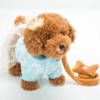 儿童电动毛绒玩具狗狗会唱歌跳舞牵绳走路小狗机械电子宠物男女孩