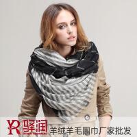 内蒙古纯羊绒条纹薄款女士围巾SWC393白绒双层披肩围巾 62(单层124)*240&plusmn2cm