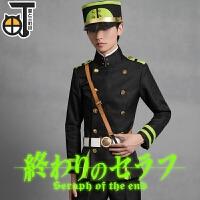 终结的炽天使cosplay服装男动漫百夜优一郎cos现货