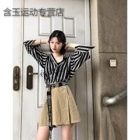 帆布腰带男士皮带双环扣加长裤腰带女韩版时尚牛仔青少年学生 130cm