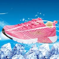 金帅威 女款新款网面透气跑步鞋女轻便舒适运动鞋女耐磨防滑慢跑鞋