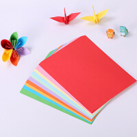 a4色纸A4彩色纸 彩色打印纸 A4 120克 彩纸 手工纸 美工纸 10色100张