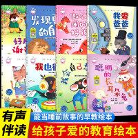 螺丝钉动画片图书动画中国我的第一套身边科学图画故事・第二辑 魔法小狗服务员语音对讲发声玩具视频通话儿童漫画书籍9-12