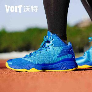 沃特新款轻便战靴水泥地篮球鞋男高帮耐磨透气网面球鞋