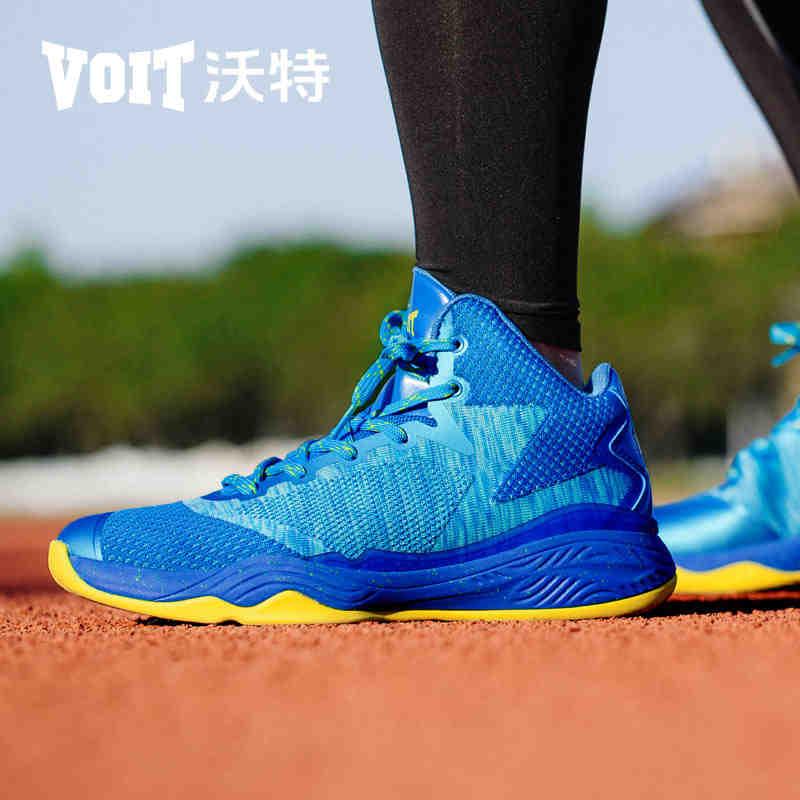 沃特新款轻便战靴水泥地篮球鞋男高帮耐磨透气网面球鞋高帮-专业球场战靴!