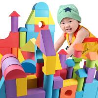 孩子泡沫积木男孩幼儿园儿童玩具1-2岁大号3-6-7周岁