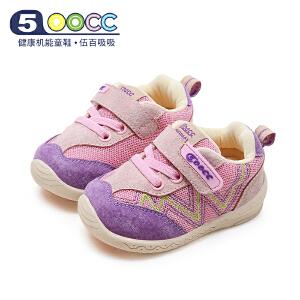 500cc机能鞋春秋新款男女婴儿学步鞋防滑减震儿童软底鞋宝宝鞋子