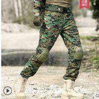 户外特种兵军迷作战裤子迷彩战术蛙服下裤男CS野外长裤工装裤