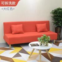 【品牌热卖】折叠沙发床沙发床两用小户型单人双人经济型简易可拆洗多功能折叠布艺沙发床 红色 0.6米长单人座(不带抱枕)