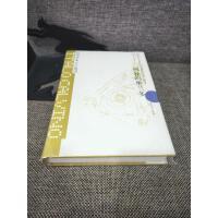 正版现货 疯狂的奥兰多正版收藏 [意]伊塔罗・卡尔维诺(ItaloCalvino)著;赵文伟译 译林出版社 978754