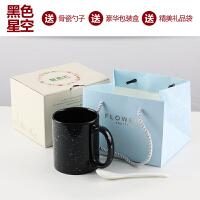 七夕礼物DIY变色杯定制照片特别惊喜的男生日礼物女生送女友朋友情侣闺蜜