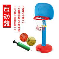 儿童篮球架可升降室内家用落地式投篮球框 宝宝户外蓝球投球玩具