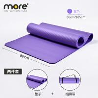 瑜伽垫初学者平板支撑垫子加厚加宽运动垫健身垫keep瑜伽用品女男