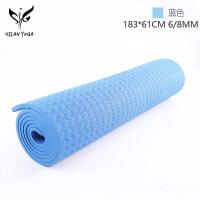 无味纯tpe瑜伽垫6/8mm加宽瑜珈垫加厚防滑加长愈加垫毯子