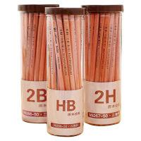 小学生铅笔三角杆儿童2b原木HB素描铅笔批发筒装文具用品100支
