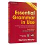 第四版 Cambridge Essential Grammar In Use 剑桥语法英文原版初级红宝书 含ebook 小初高大学英语语法大全手册自学教材