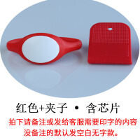 洗浴桑拿手牌浴室健身房更衣柜电子锁数字号码牌感应钥匙硅胶手环 深红色 +夹子+ID芯片