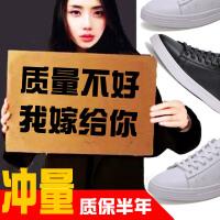 阿迪达斯支撑/adiasZC2017新款小白鞋夏季韩版流行冲孔板鞋男鞋潮鞋百搭男士休闲运动鞋